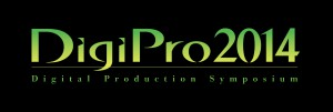 DigiProLOGO2014_type01
