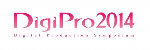 DigiProLOGO2014_type02
